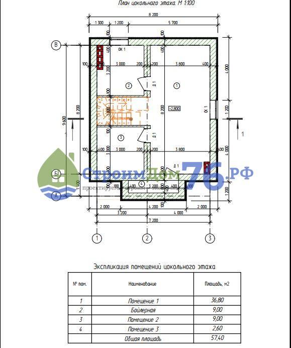 План цокольный этаж