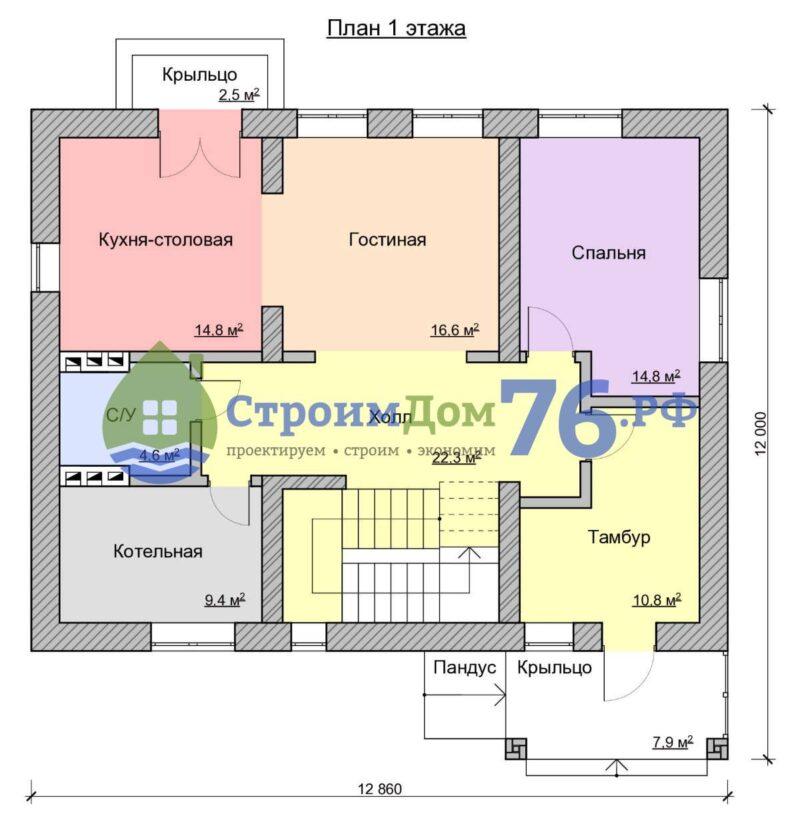 План 1 этажа - Проект СД-55