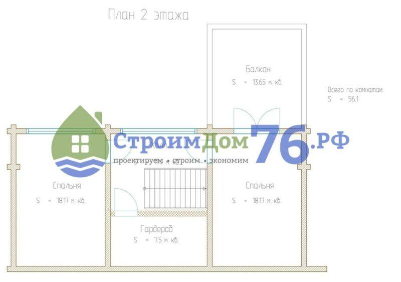 Проект СДК-20