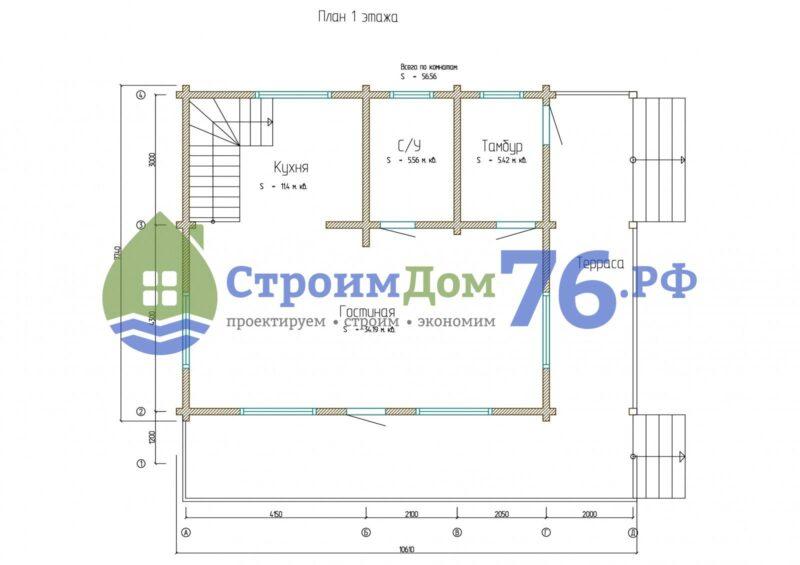 Проект СДК-6