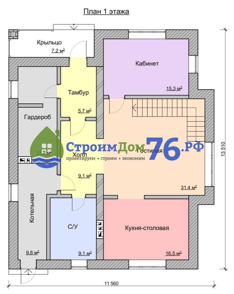 Проект СД-69 - План 1 этажа