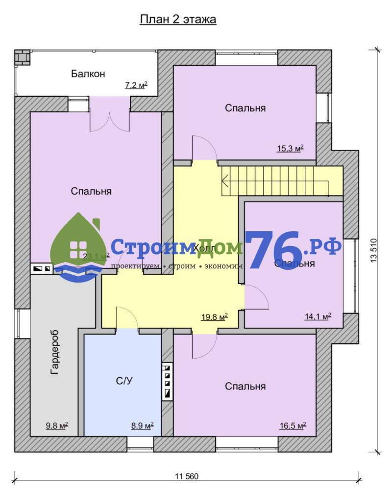 Проект СД-69 - План 2 этажа