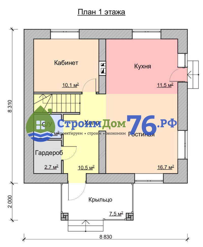 Проект СД-73 - План 1 этажа