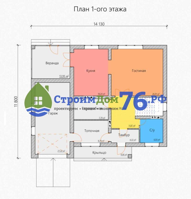 Проект СД-81 - План 1 этажа